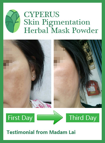 Cyperus pigmentation mask from Homodesty.com , success story and testimonial from our customers